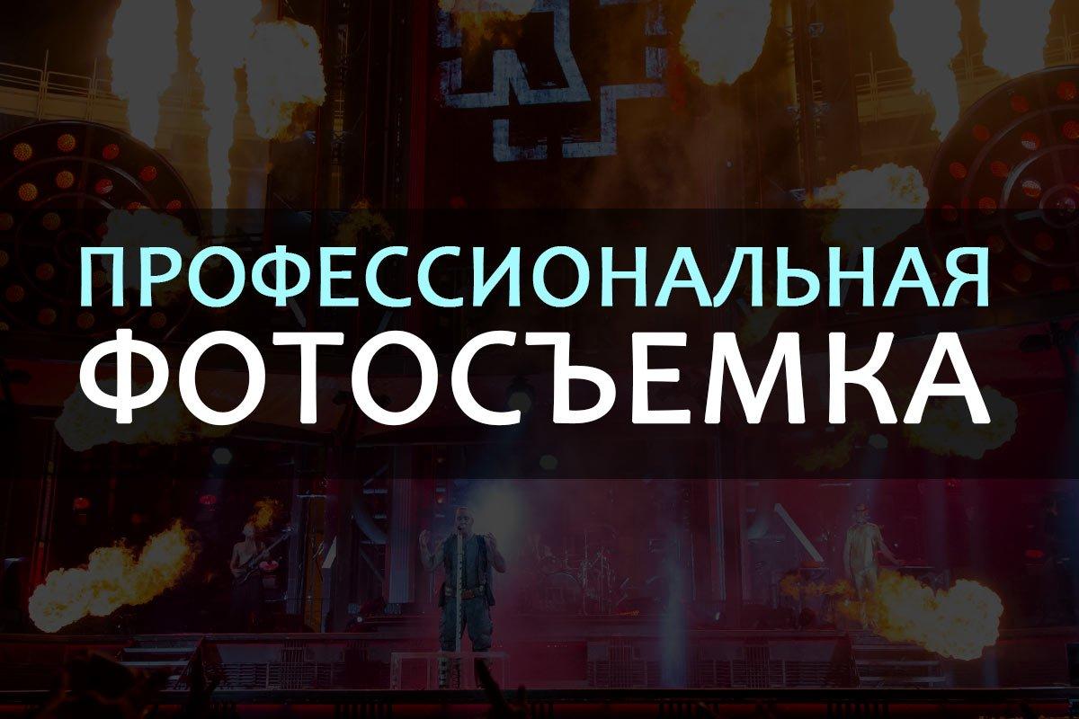 Фотограф Киев. Видео и фотосъемка. Услуги видеооператора Киев. Аэросъемка.
