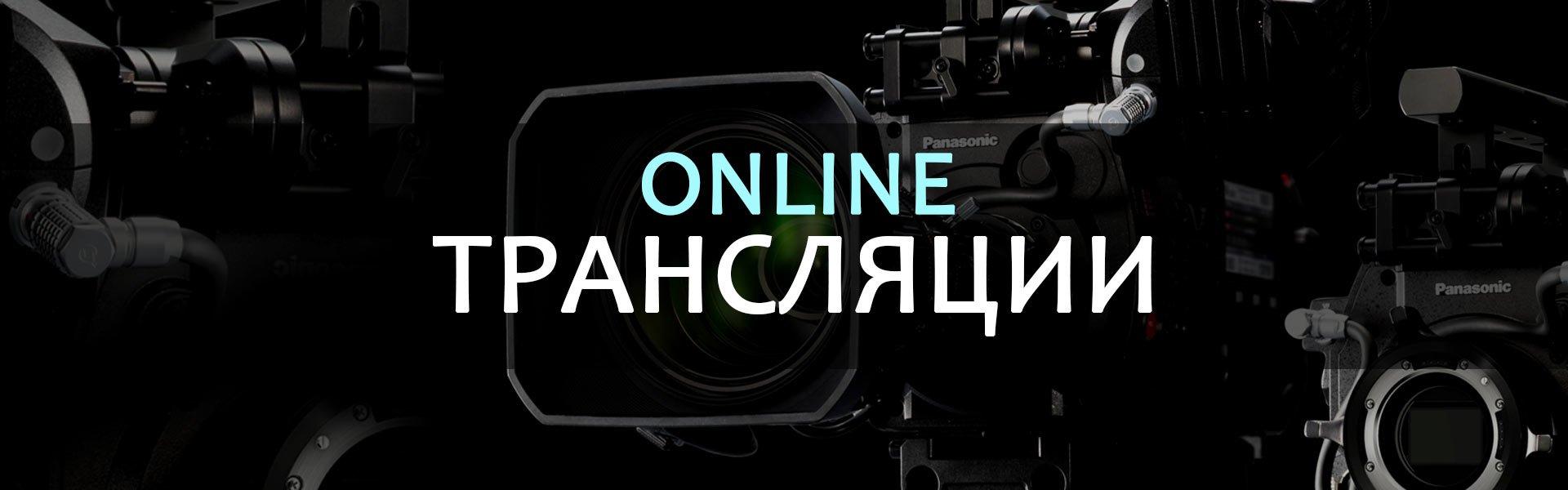 Видеооператор Киев. Фото видеосъемка. Услуги видеооператора Киев. Аэросъемка.